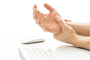 Repetitive Strain Injury can be treated at the How Clinic Edinburgh